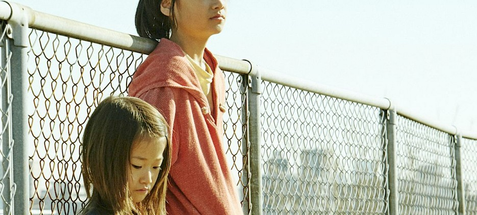 Shoplifters review: Japanese Palme d'Or winner 2018